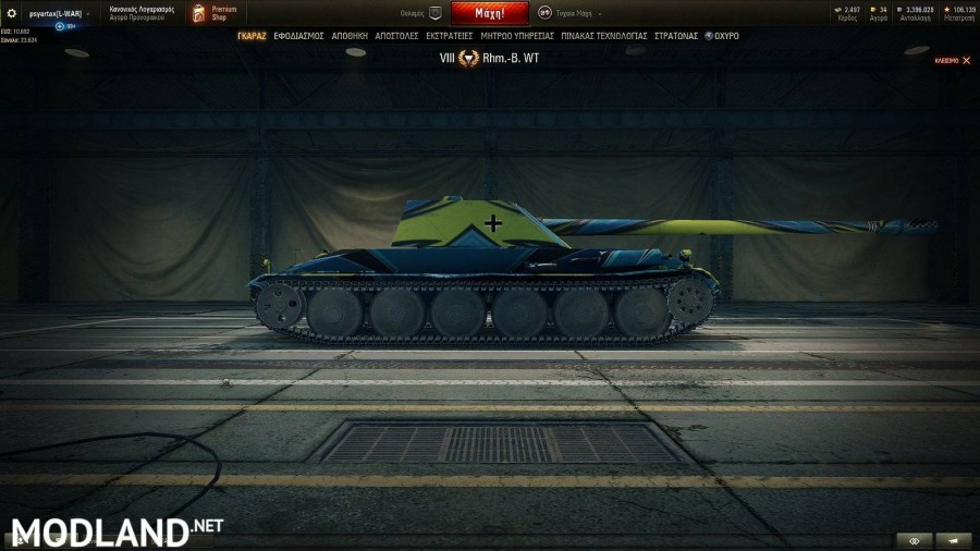 Rhm_Waffentrager RACING PATTERN BLUE AND GREEN 1.4 [1.4.0.1]